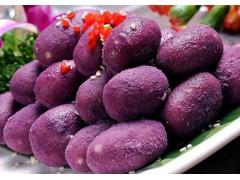 富硒紫土豆