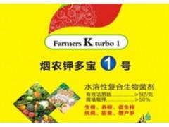 烟农钾多宝1号水溶肥 6500元/吨