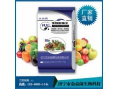 生根膨果王冲施肥 果树、蔬菜、