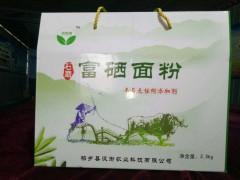 河北省邢台市富硒石磨面粉