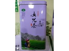 泰山特产女儿茶