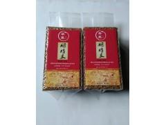 华禾胭脂米500g*1真空包装