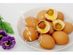 松枣酱香土鸡蛋