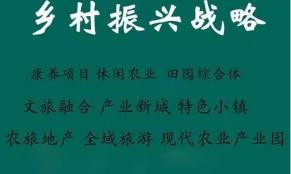 """重大调整:粮补撤销,新补贴""""三补一调""""下发!"""