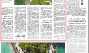 案例 安徽岳西县马元古村:生态文明融入乡间田野能焕发出怎样的活力?