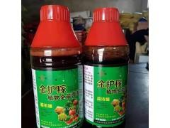 金护稼  植物营养液