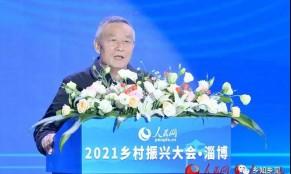 """刘奇:乡村振兴战略是推动我国经济社会发展的强劲""""发动机"""""""